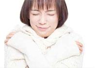 冷え症改善試験